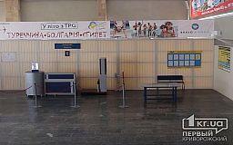 Рейс Шарм-эль-Шейх - Киев приземлился в криворожском аэропорту из-за неблагоприятной погоды