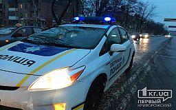 В Кривом Роге на 4% уменьшилось количество тяжких преступлений