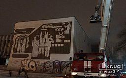Спасатели и полицейские будут всю ночь дежурить возле здания кинотеатра в Кривом Роге