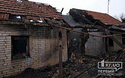 Мужчина сгорел заживо во время пожара в частном доме под Кривым Рогом