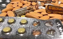 Доступные лекарства стали еще доступнее, - МОЗ утвердило новый список медпрепаратов