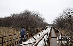 Ежедневно криворожане вынуждены рисковать жизнью, пользуясь ржавым мостом с дырками
