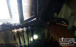 Криворожские чрезвычайники спасли пенсионерку и потушили пожар меньше, чем за 15 минут