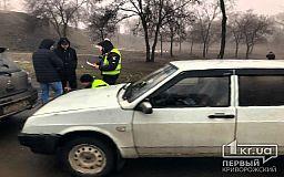 Соблюдай дистанцию: в Кривом Роге столкнулись два авто