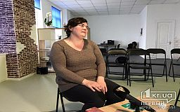 ОНЛАЙН: в Кривом Роге волонтеры кормят бездомных и ждут помощников в свою команду