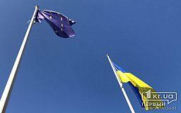 Прийнято законопроект щодо стратегічного курсу до набуття повноправного членства в ЄС та НАТО