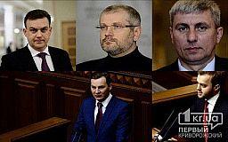 Хто з криворізьких нардепів не підтримав внесення змін до Конституції України щодо членства в ЄС та НАТО