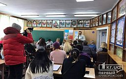 ОНЛАЙН Родители учеников одной из школ Кривого Рога обвиняют администрацию учреждения в поборах
