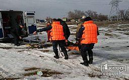 Криворіжець провалився під лід, врятувати його життя медики не змогли