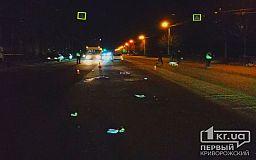 На «зебре» в Кривом Роге авто сбило пешехода