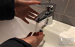 Криворожане возмущены платежками за воду в январе