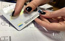Стоит ли криворожанам с ID паспортами брать на выборы дополнительную справку