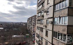 В Кривом Роге на конкурс Мой дом ОСМД планируют потратить 10 миллионов гривен