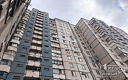 В Кривом Роге маленькая девочка выпала с третьего этажа