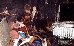 Криворожские пожарные на руках вынесли пенсионерку из горящей квартиры