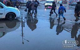 Дождь, снег и гололед: в Кривом Роге объявлено штормовое предупреждение
