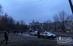 Криворожские полицейские задержали подозреваемых в заминировании нескольких многоэтажек