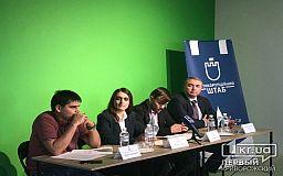 Онлайн Криворіжцям презентували проект, який допоможе виявити корупціонерів серед депутатів та чиновників