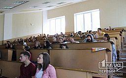 Криворізькі студенти можуть отримати диплом міжнародного бакалавра у Тбілісі