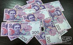И. о. гендиректора криворожского предприятия причинил государству ущерб на 4,7 миллионов гривен