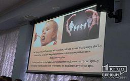 Детям с редким генетическим заболеванием в Кривом Роге выделили полмиллиона гривен