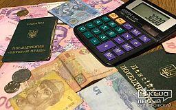 Весной Укрпочта будет доставлять монетизированные субсидии пенсионерам домой