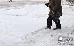 Подростка, который подрался с криворожанином из-за девушки, отправили чистить снег