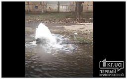 В праздничный день в Кривом Роге без торжеств открылся «фонтан»
