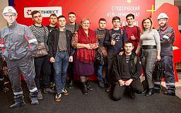 Более 100 тысяч гривен премий и работа на руководящей должности: в Кривом Роге стартовал кейс-чемпионат для студентов