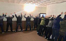 В Кривом Роге правоохранители раскрыли преступную группировку