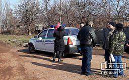 Перекрестный «огонь»: из-за ссоры двух предприятий жители Кривого Рога остались без воды