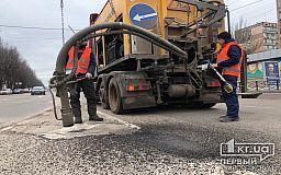 Где в Кривом Роге отремонтируют дороги (СПИСОК)