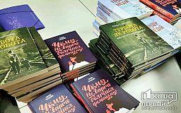 Гендер, фемінізм та материнство: криворізькі бібліотеки отримали нові книжки