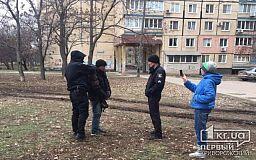 В Кривом Роге патрульные задержали мужчину с «ширкой»