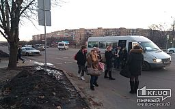 В Кривом Роге столкнулись маршрутка и легковушка
