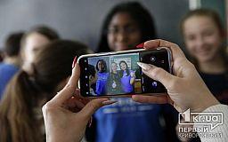 Вдохновить криворожских подростков изучать английский язык приехали канадцы