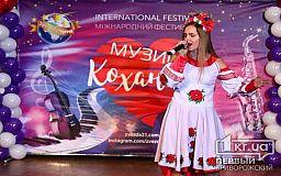 Вокалистка из Кривого Рога заняла первое место на Международном конкурсе искусства и творчества