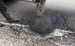 Почему на дорогах Кривого Рога появилась азотно-битумная эмульсия