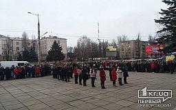 В університеті, де у Кривому Розі почався Євромайдан, вшанували вбитих Героїв Небесної сотні
