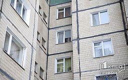 В Кривом Роге в квартире обнаружили труп мужчины