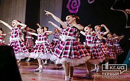 Более 70 тысяч гривен выделили криворожские чиновники для проведения городских фестивалей