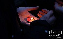 Мы - не быдло: на площади, где 5 лет назад митинговали криворожские евромайдановцы, проводят памятное мероприятие (ОБНОВЛЕНО)