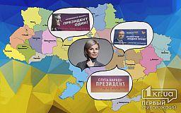 Крим наш, але не для всіх? Кандидати у Президенти Вілкул і Зеленський ніби забули про анексовану АРК