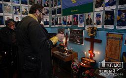 Воїнів АТО та Євромайданівців криворіжці вшанували, ставши на коліна