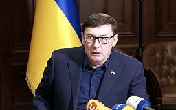ГПУ готова негайно завершити слідство справи про розстріли на Майдані, - Луценко