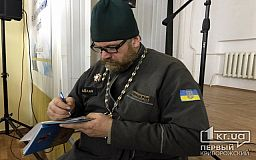 Від нас залежить майбутнє України, - криворізький військовий капелан