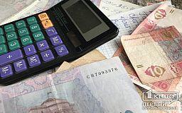 Что необходимо для получения субсидии через платежную систему Ощадбанка