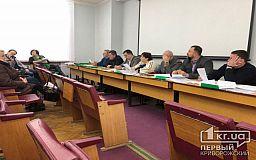 Чиновники и депутаты готовятся к зимней сессии горсовета Кривого Рога