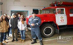 Криворожские спасатели устроили школьникам экскурсию по пожарной части