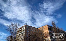 Какой будет погода в Кривом Роге и что советуют астрологи 23 февраля